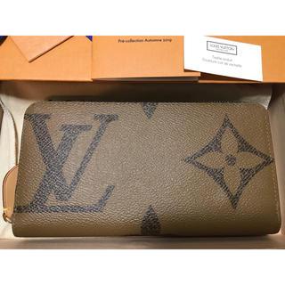 LOUIS VUITTON - 完売品 新品 Louis Vuitton ルイヴィトン モノグラムジャイアント