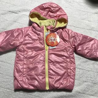 713c8d78a4d02 ニシマツヤ(西松屋)の新品未使用 ジャンパー アウター 90 女の子(ジャケット 上
