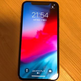 【未使用】iphonex 256G シルバー 本体 ソフトバンク