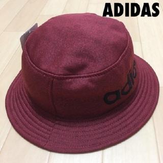 アディダス(adidas)の#2654 adidas アディダス ハット 未使用品(ハット)