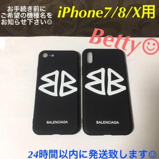 Balenciaga - iPhoneケース カバー★バレンシアガ★BB★iPhone7/8/X用