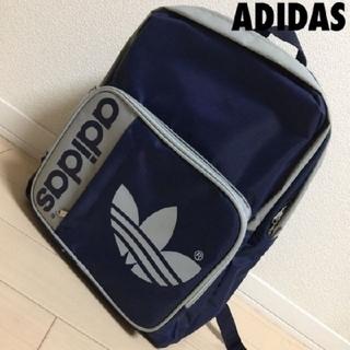 アディダス(adidas)の#1502 adidas アディダス ボックスリュック バックパック リュック(バッグパック/リュック)