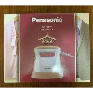 Panasonic - 【新品未開封】Panasonic 衣類スチーマー NI-FS540