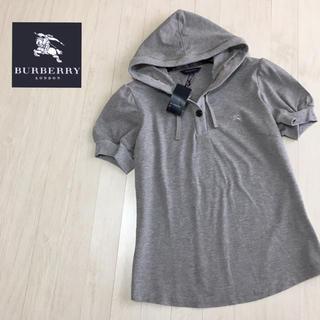 BURBERRY - 新品☆バーバリーロンドン 半袖パーカー サイズ2 グレー