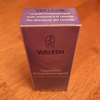 ヴェレダ(WELEDA)のWELEDA オイル 100ml(ボディオイル)