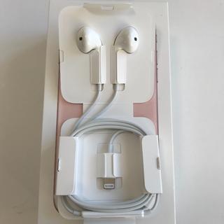Apple - イヤホン