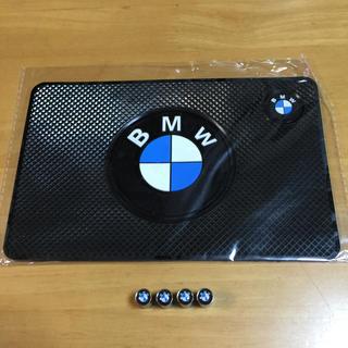 BMW - BMW☆ノンスリップマット バルブキャップ☆X1 X2 X3 118 218