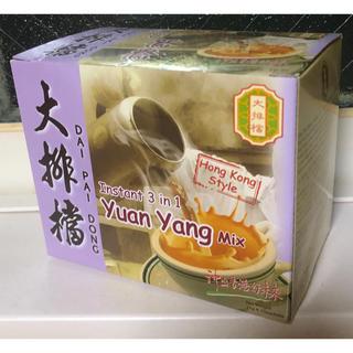 【未開封】香港 Yuan Yang茶 10袋