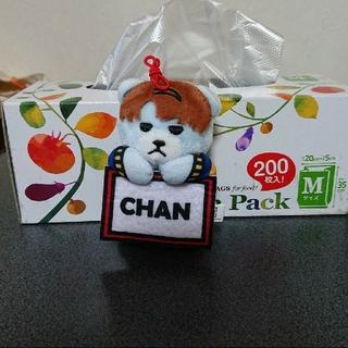アイコン(iKON)のKRUNK  iKON メンバーマスコット CHAN(ミュージシャン)