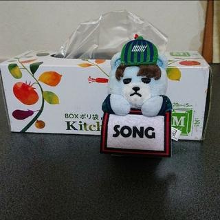 アイコン(iKON)のKRUNK  iKON メンバーマスコット SONG(ミュージシャン)