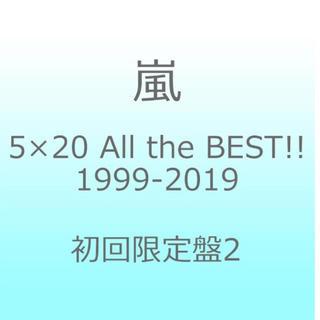 嵐 - 嵐 ベストアルバム