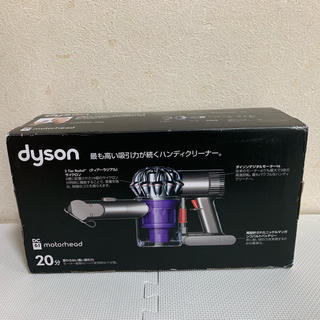Dyson - DYSON DC61motorhead DC61MH