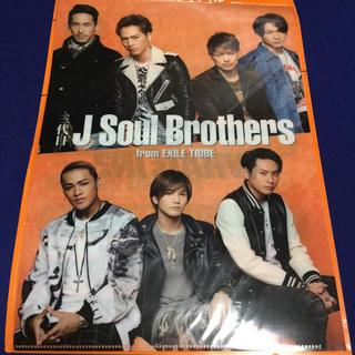 三代目 J Soul Brothers - 三代目 J Soul Brothers× WHAT's IN? ×TSUTAYA