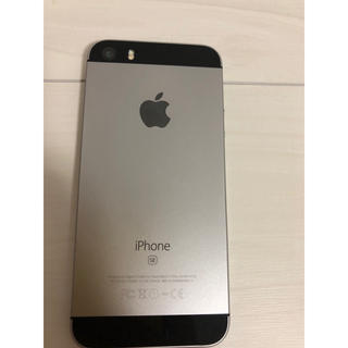 iPhone - iPhone SE 32GB