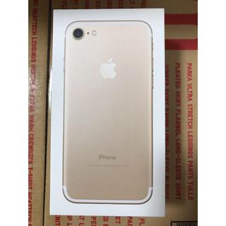 Apple - iPhone7 32GB 新品 simフリー simロック解除済み