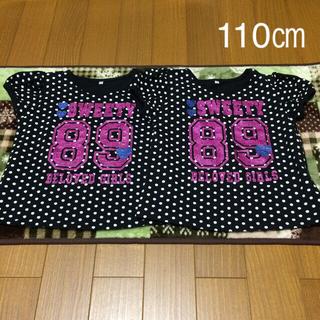 シマムラ(しまむら)の<248再出品>双子ロゴTシャツ110サイズ(Tシャツ/カットソー)