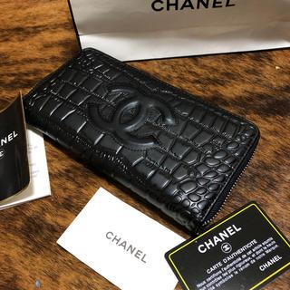CHANEL - CHANEL長財布ブラックロゴ