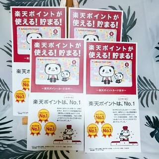 ラクテン(Rakuten)の【新品未使用】お買いものパンダ 楽天ポイントカード(ノベルティグッズ)