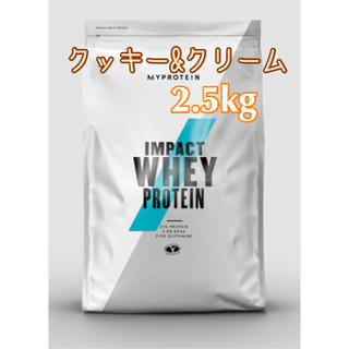 マイプロテイン(MYPROTEIN)のシェイカー付【クッキー&クリーム 2.5kg】インパクトホエイプロテイン(プロテイン)