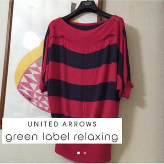 グリーンレーベルリラクシング(green label relaxing)の(size L)サマーセーター(ニット/セーター)