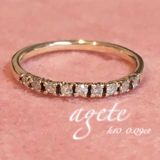 アガット(agete)のアガット k10 0.09ct ダイヤ リング agete ピンキー(リング(指輪))
