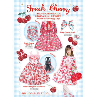 Angelic Pretty - fresh cherry set
