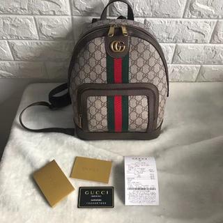 Gucci - GUCCI グッチ リュックバッグ