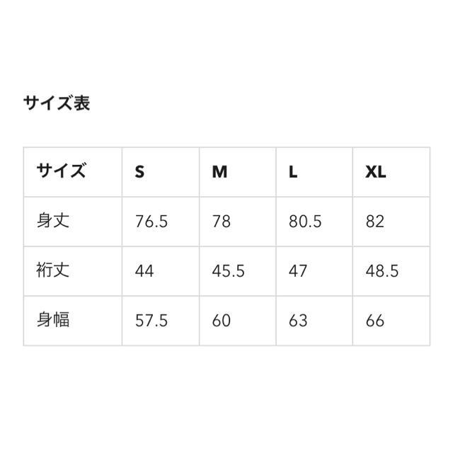 GU(ジーユー)の【新品】GU スポーツ 吸水速乾素材 バックデザインTシャツ スポーツ/アウトドアのランニング(ウェア)の商品写真