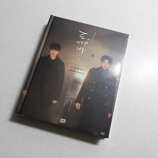 韓国ドラマ トッケビ フォト エッセイ