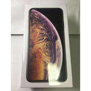 新品 iPhone XS Max 256GB ゴールド SIMフリー 未開封