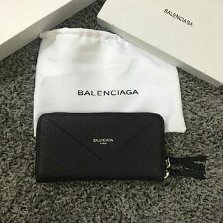 Balenciaga - Balenciaga長財布