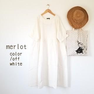 merlot - 春夏新作*merlot コットンリネンワンピース