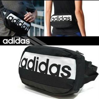 アディダス(adidas)のアディダス adidas  ウエストポーチ★☆(ボディバッグ/ウエストポーチ)
