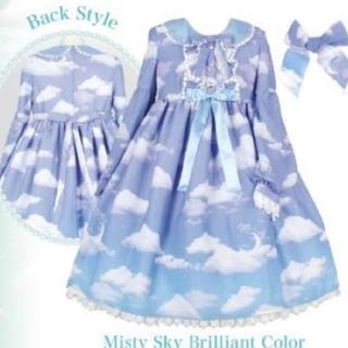 Angelic Pretty - misty sky Aqua Symphony set