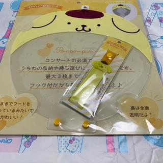 サンリオ - ♡サンリオ♡うちわケース  銀テホルダー ポムポムプリン