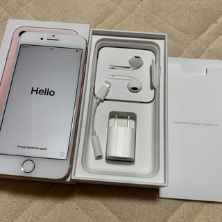 Apple - au iPhone 7 128GB ローズゴールド SIMフリー