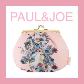 """PAUL & JOE - 【PAUL&JOE】 """"最終値下げをしました"""" オリジナルキャットポーチ"""