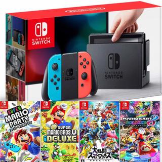 任天堂 - 【送料無料】Nintendo Switch 本体 ソフト4本セット