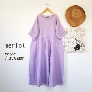 merlot - 春夏新作*merlot 綿麻ワンピース