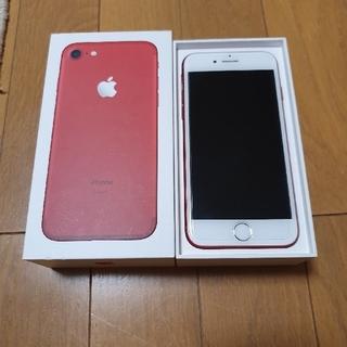 iPhone - iPhone7 128GB 限定色 product red SIMフリー 美品