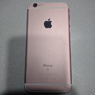 iPhone - iPhone6s  ★ SIMフリー ★