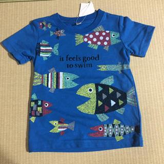 新品未使用 お魚 Tシャツ スイミー風