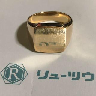 18k 三味印台 18.5g(リング(指輪))