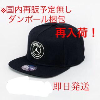 156f76fa58550 NIKE - サカヒロ様専用 新品 NIKE LAB ACG CAP HAT ハット の通販 by ...