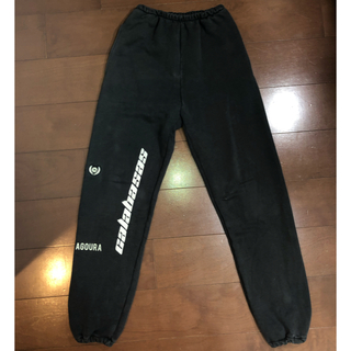 FEAR OF GOD - YEEZY SEASON Calabasas sweatpants