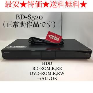 SHARP - ☆正常動作品☆シャープ/BD-S520/ブルーレイレコーダー/500GB