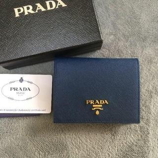 PRADA - PRADAプラダ ミニ財布