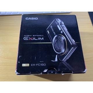 カシオ(CASIO)のカシオ デジカメ HIGH SPEED EXILIM HS EX-FC150 (コンパクトデジタルカメラ)