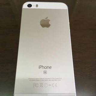 アップル(Apple)の◎美品 iPhoneSE 32GB シムフリー 【シルバー】(スマートフォン本体)