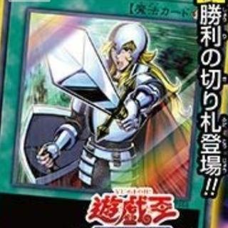 遊戯王 抹殺の指名者 応募コード 10セット(シングルカード)